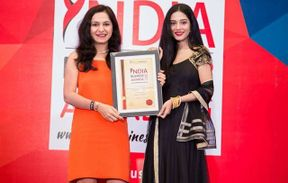 India Business Award 2017